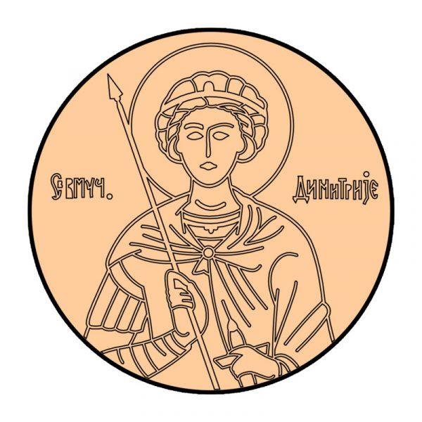 modla sa utiskivacem sveti dimitrije